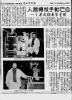 Untitled-Scanned-24.jpg